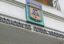 El Gobierno acordó con AFA la rescisión del Fútbol para Todos, con un resarcimiento por $530 millones